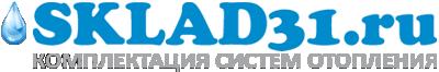 Интернет-магазин сантехники и отопительного оборудования Sklad31.ru